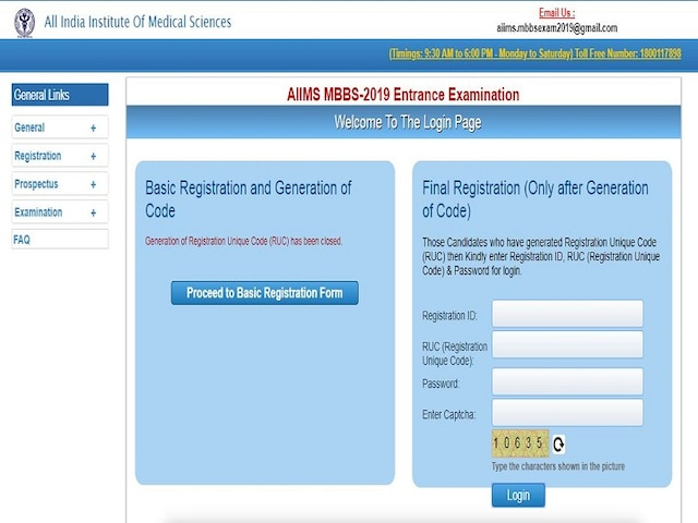 AIIMS MBBS Admit Card 2019 Released at aiimsexams.org, check Direct Link here