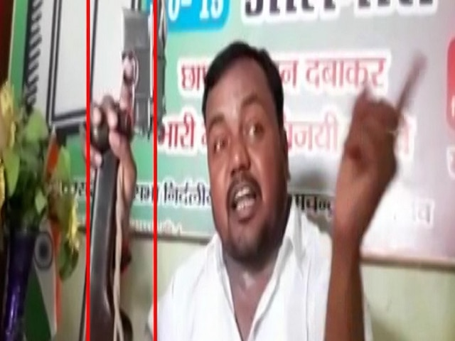 Day after RLSP chief Upendra Kushwaha warns of violence against vote loot, ex-MLA seen brandishing gun at press conference