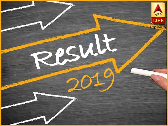 MHT CET Result 2019 Date & Time Confirmed, Result to be declared on June 4, more details here