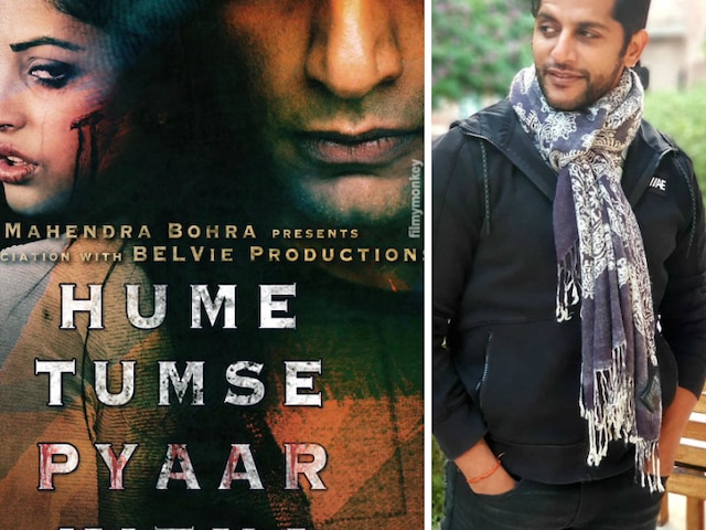 First look poster of 'Hume Tumse Pyaar Kitna' out: 'Naagin 2' fame TV actor Karanvir Bohra making Bollywood debut with the film