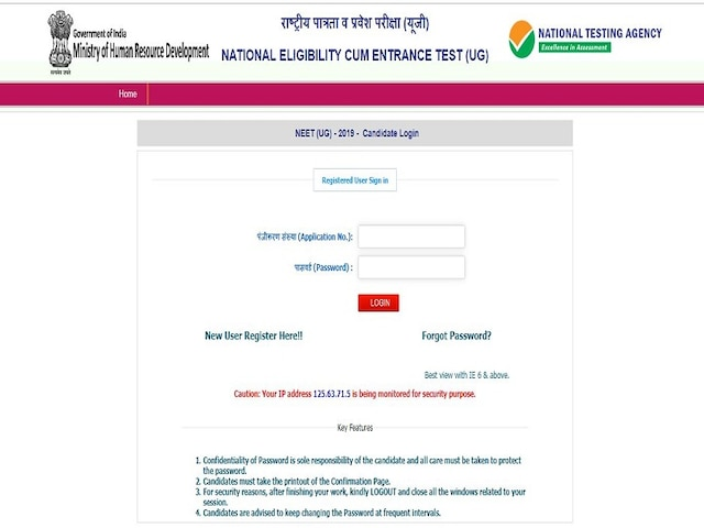 NTA NEET 2019 Answer Key Released on ntaneet.nic.in, Raise objections till May 31
