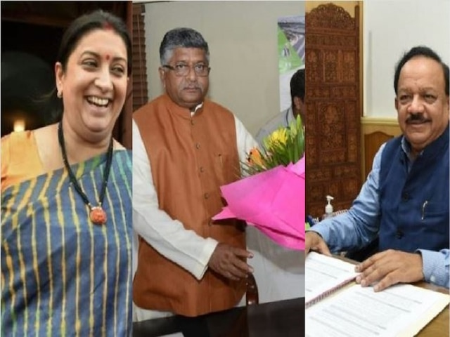 Union ministers Smriti Irani, RS Prasad, Harsh Vardhan take charge of respective ministries
