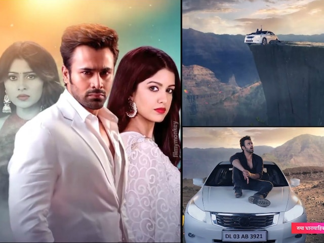 Bepanah Pyaarr NEW promo: Pearl V Puri introduces his 4 co-actresses; Ekta calls 'Raghbir'