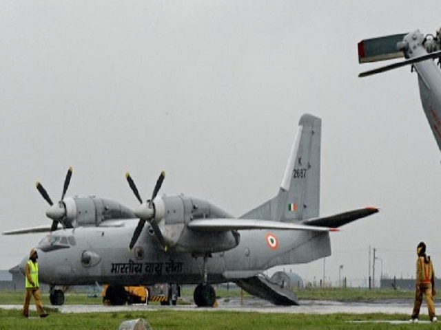 AN-32 aircraft with 13 on board goes missing in Arunachal Pradesh; no wreckage sighted
