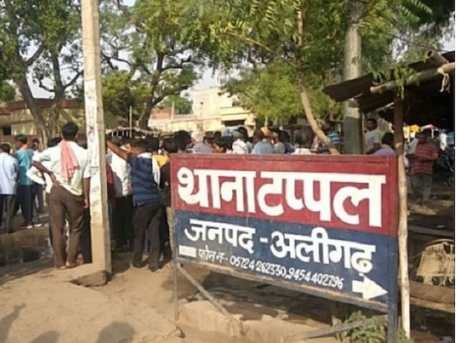 Aligarh Murder, UP Govt in action as tension escalates, Tappal CO transferred