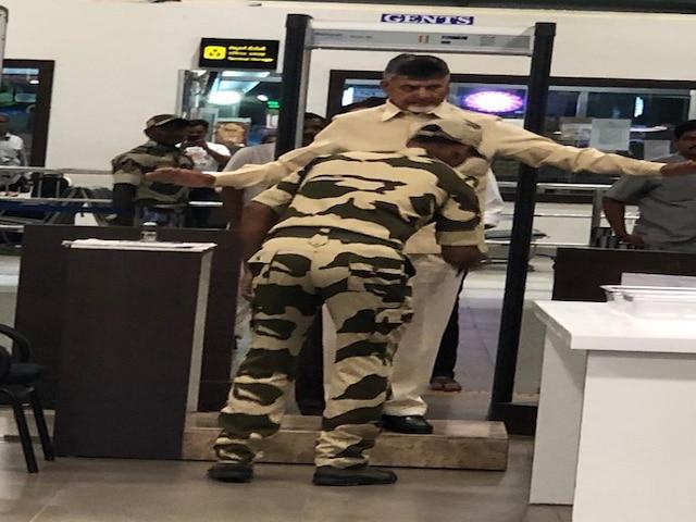 Former Andhra Pradesh CM Chandrababu Naidu frisked at airport, denied VIP access