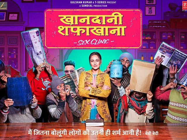 First look poster of Sonakshi Sinha starrer 'Khandaani Shafakhana' out now