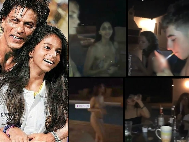 New videos of SRK's daughter Suhana Khan in a bikini from a night pool party at Cyprus with friends go viral! 19 yr old dances away!