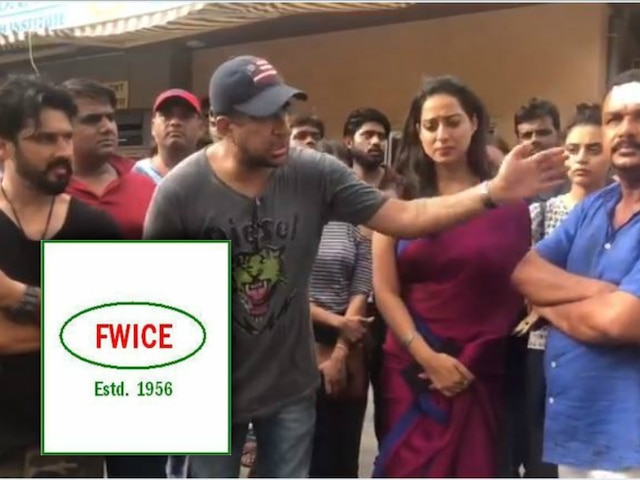 Won't shoot outside Mumbai until given protection: FWICE on 'Fixer' cast and crew attack