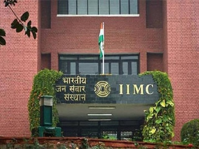 IIMC Result 2019: Entrance written exam results declared for PG diploma courses at iimc.nic.in