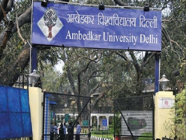 College Admissions 2019: Ambedkar University to Implements 10 Per Cent Reservation for EWS Category