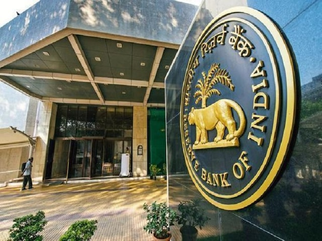 RBI Imposes Rs 1.75 Cr Fine On Four Private Sector Banks Including PNB For Violation Of KYC Norms