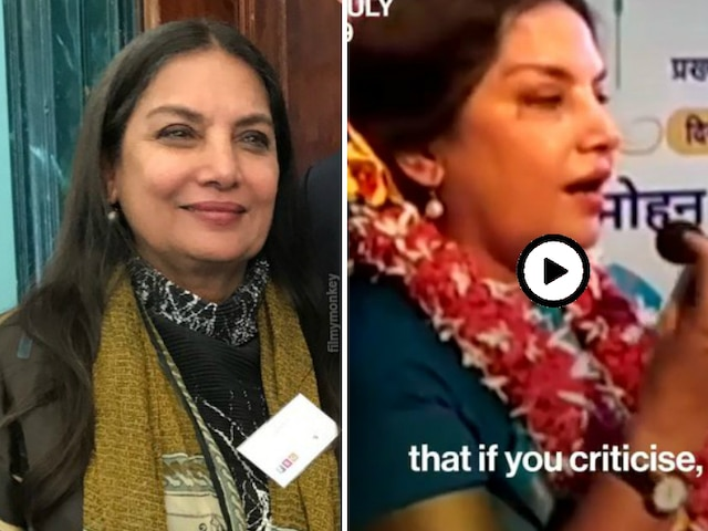 Shabana Azmi responds to criticism over 'anti-national' remark in Indore!