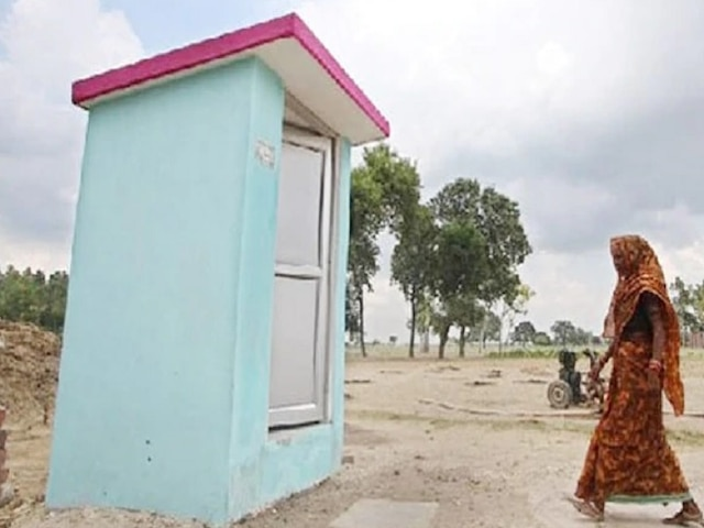 Dalit woman in UP stopped from using toilet by BHU guards