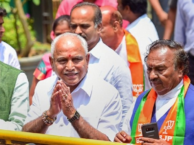 Karnataka: Exit Of 'Corrupt, Illegitimate' Govt Good News For State, Says BJP