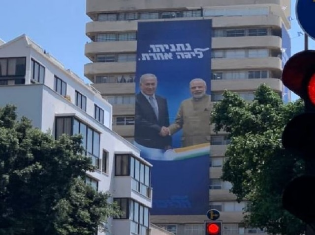 PM Modi Features In Netanyahu's Election Campaign In Israel