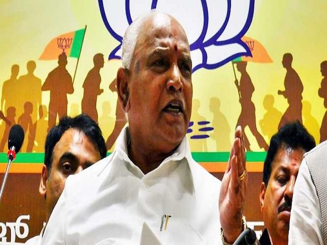 Karnataka BJP Issues Whip For Trust Vote Today