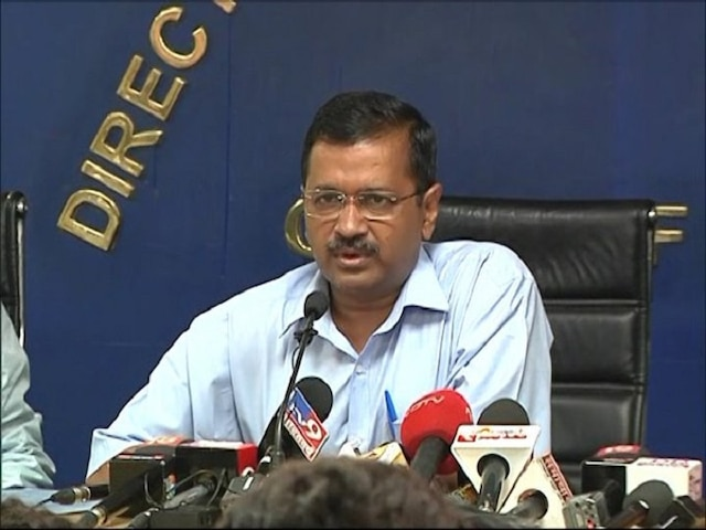 Delhi government free electricity announcement arvind kejriwal AAP