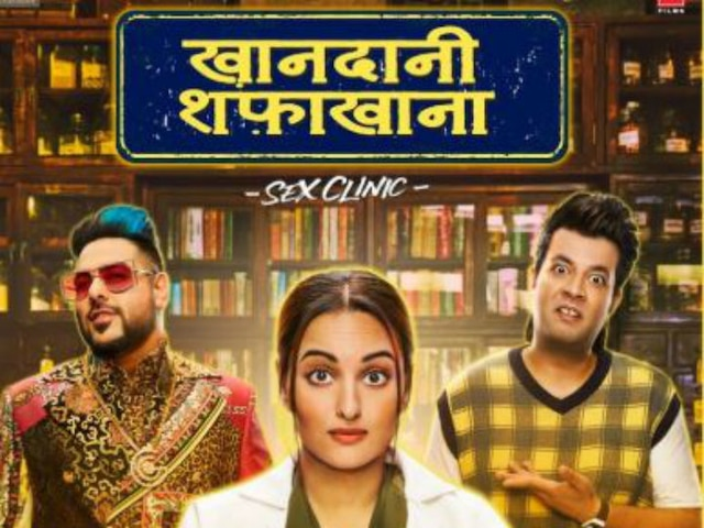 MOVIE REVIEW: Sonakshi Sinha's 'Khandaani Shafakhana' Is Message In A Mess