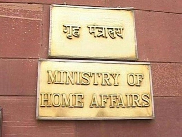 MHA Asks Security Forces To Remain Alert Post Art 370 Revocation On J&K