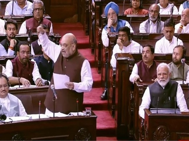 Jammu and Kashmir Reservation (Second Amendment) Bill Passed In Rajya Sabha