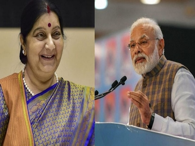 Sushma Transformed Ministry of External Affairs; She Answered People's Call Over Protocol: PM Modi