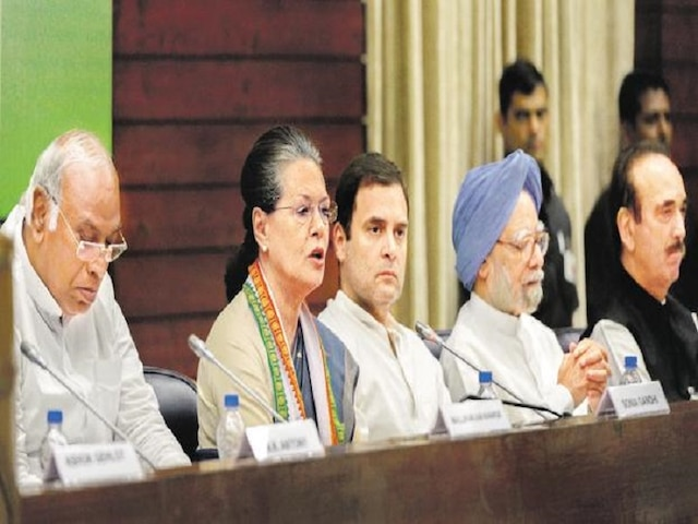 New Congress President CWC Rahul Gandhi Mukul Balkrishna Wasnik