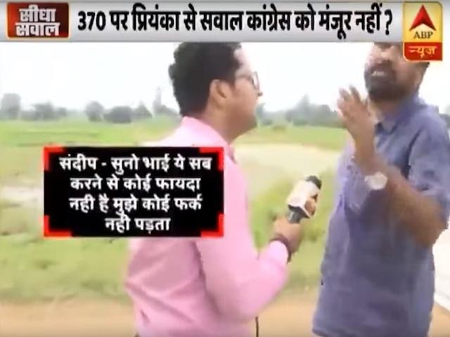 Priyanka's Aide Booked For Assaulting, Threatening ABP Ganga Journalist