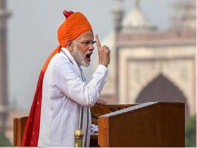 PM Modi Set To Deliver His Sixth Straight Independence Day Speech Tomorrow