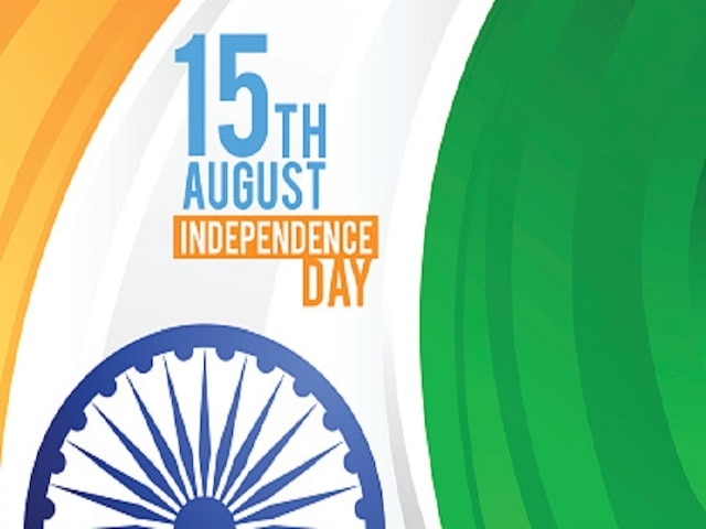 Happy Independence Day 2019 Quotes, Images, Wishes, Photos To Share On Facebook And WhatsApp