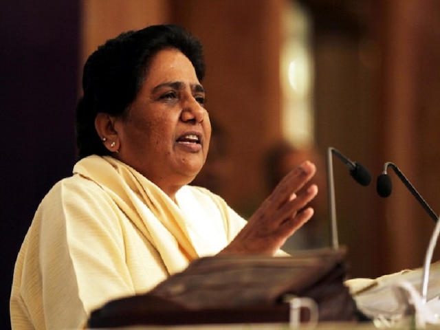 Mayawati Unanimously Re-Elected BSP President; Vows Never To Bend Or Stop