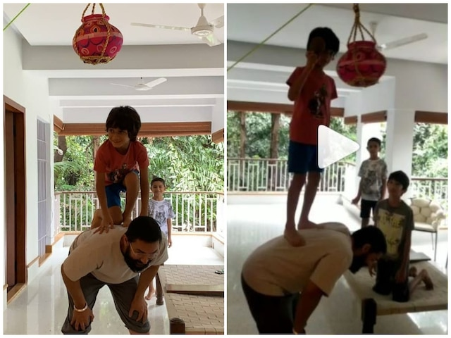 Janmashtami 2019: Aamir Khan Celebrates 'Dahi-handi' with son Azad! See Picture & Video!