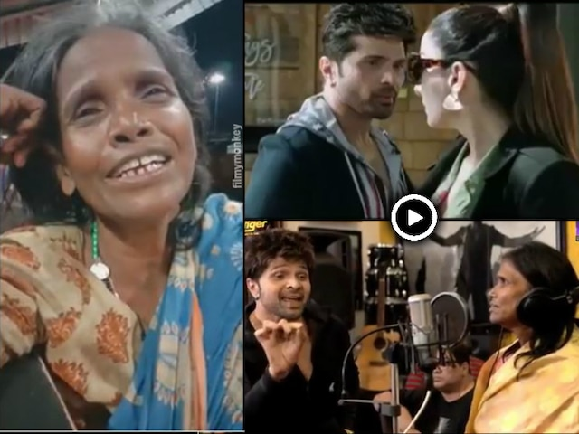 Ranu Mondal's first Bollywood song 'Teri Meri Kahani' glimpse Out! The viral lady appeared on 'Superstar Singer' & Himesh Reshammiya gave her a break!