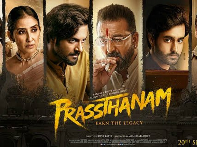 WATCH: Power-packed Trailer Of Sanjay Dutt Starrer 'Prasthanam' Out Now!