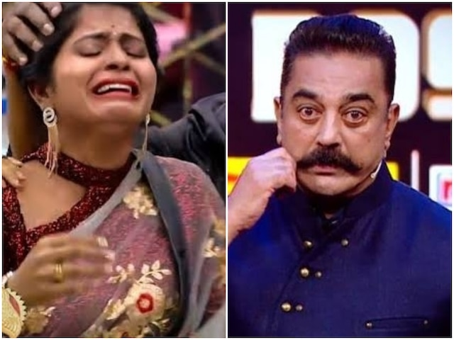 Police Complaint Against Kamal Haasan For Mental Harassment By Bigg Boss Tamil 3 Contestant Madhumitha
