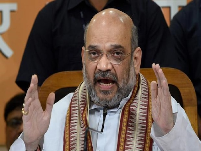 Centre Not To Touch Art 371, No Illegal Immigrant To Be Allowed: Home Minister Amit Shah