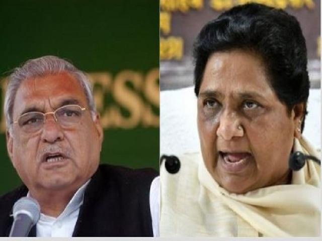 Congress, BSP Likely To Join Hands Ahead Of Haryana Polls; Hooda, Mayawati Hold Closed Door Meeting