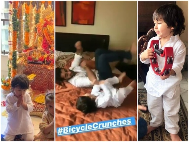 Watch: Kareena Kapoor's Lil Son Taimur Ali Khan Doing Bicycle Crunches With His Mama Armaan Jain Post Ganesh Puja Is Too Cute For Words!