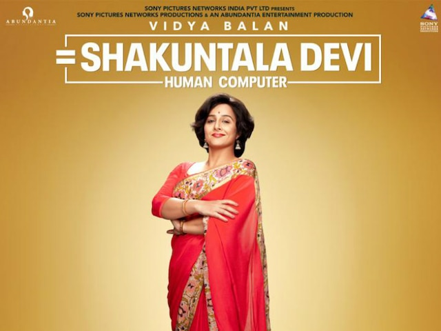 Shakuntala Devi Teaser: Vidya Balan's First Look As Human Computer From the Biopic Is Out!
