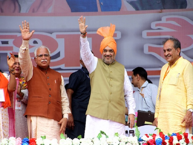 Haryana Assembly Elections: BJP To Defeat Congress; ML Khattar To Retain CM Post