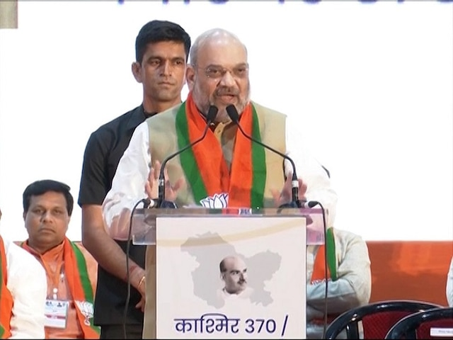 'Rahul Gandhi sees Politics in Jammu and Kashmir, BJP Sees Patriotism,' Says Amit Shah