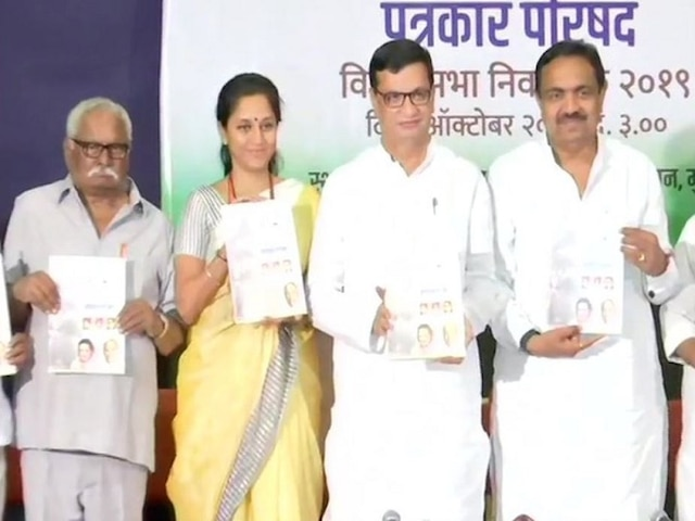 Maharashtra Polls: NCP-Cong Release Joint Manifesto; Promise Absolute Farm Loan Waiver, Unemployment Allowance