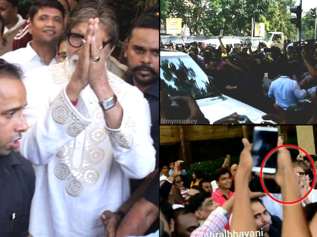 Amitabh Bachchan greets fans outside Jalsa on his 77th birthday