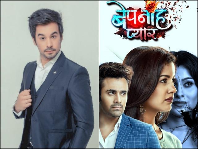 Bepanah Pyaarr: Thapki Pyar Ki Actor Manish Goplani To ENTER Pearl V Puri & Ishita Dutta's Show