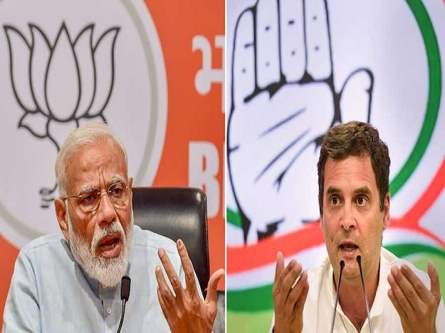 Assembly Elections 2019: PM Modi To Address 2 Rallies, Congress Leader Rahul Gandhi 3 In Maharashtra