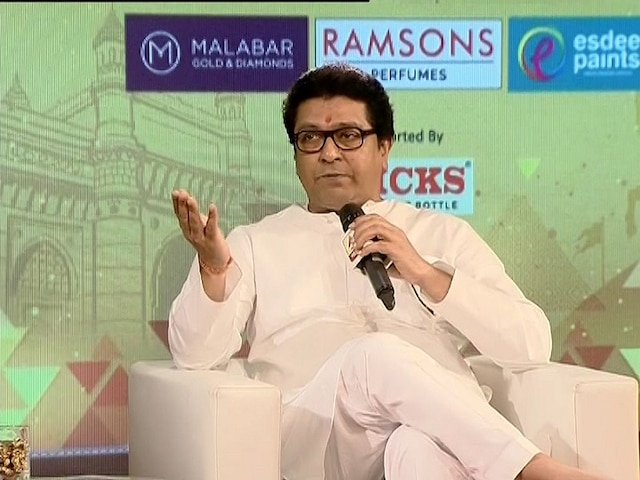 """Shikhar Sammelan: """"Starting A New Trend, Campaigning To Make MNS A Strong Opposition,"""" Says Raj Thackeray"""