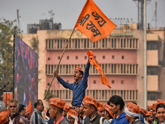 Ayodhya Case: Supreme Court Reserves Verdict In Ram Mandir Babri Masjid Dispute