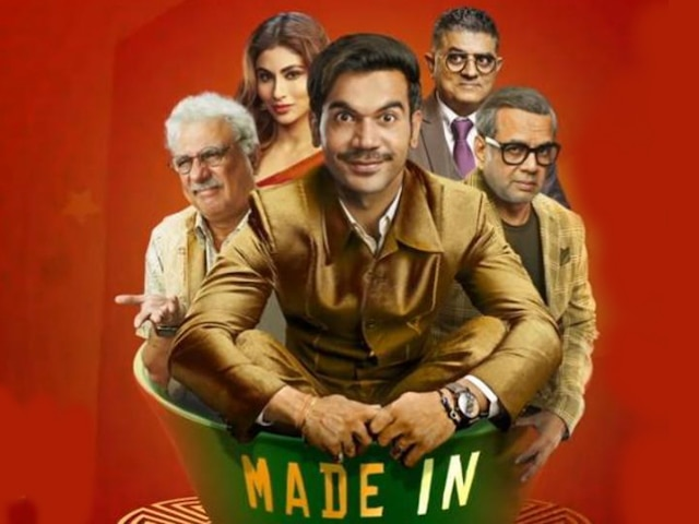 Movie Review: 'Made In China', faulty in parts(Rating: * * & 1/2)