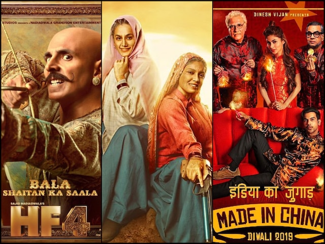 Housefull 4, Made In China, Saand Ki Aankh Box office collection first weekend