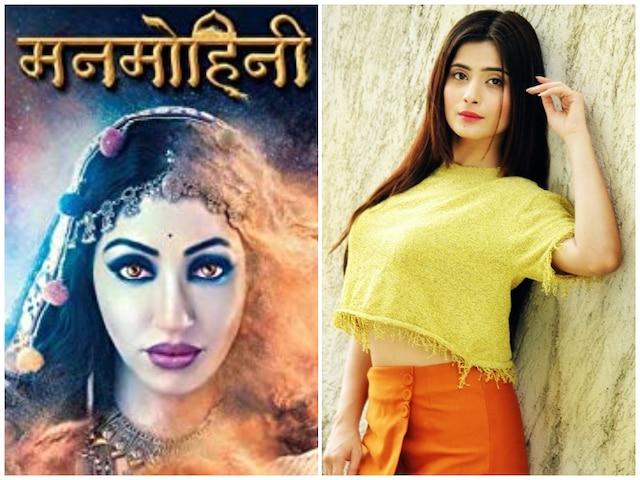 Manmohini: 'Yeh Rishta Kya Kehlata Hai' Fame Vaishali Takkar To Play Lead Post Generation Leap?